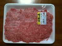 ひき肉1パック