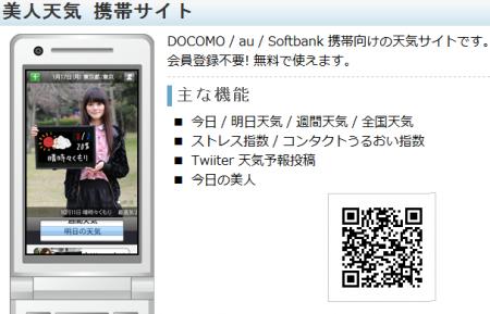 iphone116b.jpg
