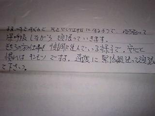 110314_1148_0001.jpg