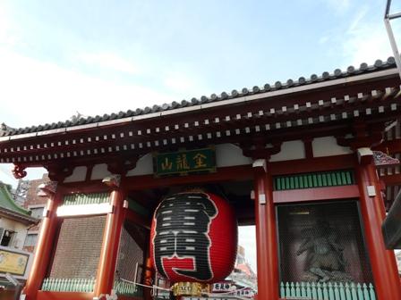 浅草寺 雷門 1
