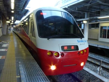 伊豆急行2100系電車 「アルファ・リゾート21」