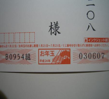268.jpg