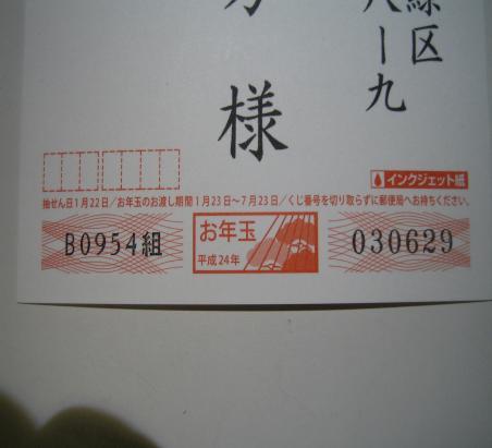 269.jpg