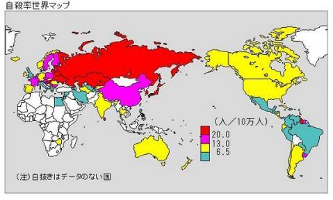 自殺世界マップ