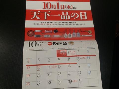 2013-12-012017_03_16.jpg
