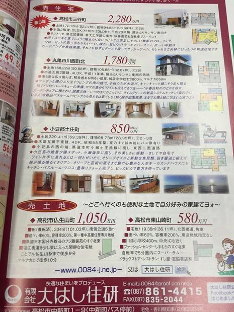 2014-10-162009_15_05.jpg
