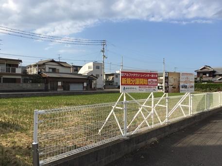 2014-10-272014_54_55.jpg