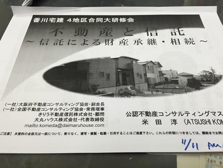 2014-11-122008_57_16.jpg