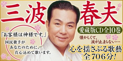 a_minami_main.jpg