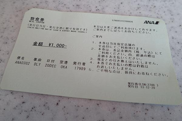 2013DEC-NH302-00.jpg