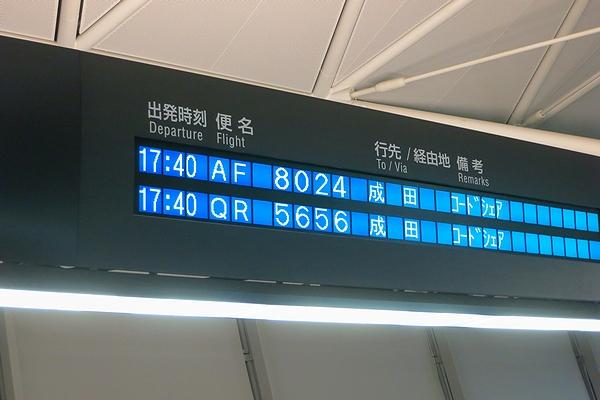 2013DECNGO-NRT-03.jpg