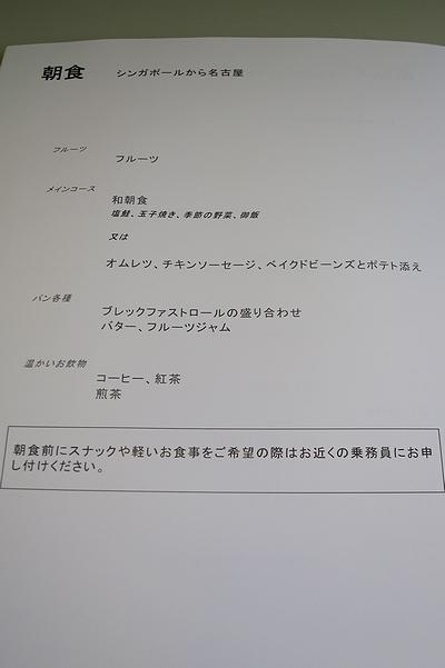 2013DEC_SQ671-24.jpg
