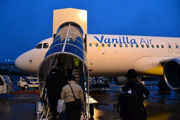 VanillaF-18.jpg