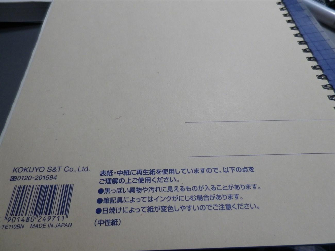 IMGP0058_R131113.jpg