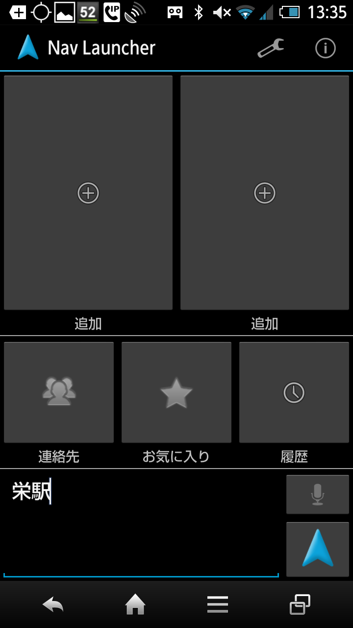 Screenshot_2013-11-10-13-35-38.png