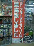 CA3B00950001.jpg