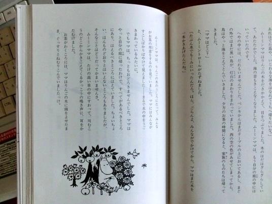 ○CIMG6188
