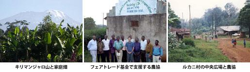 ヌカニ村2