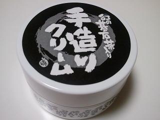 碁石茶クリーム現品