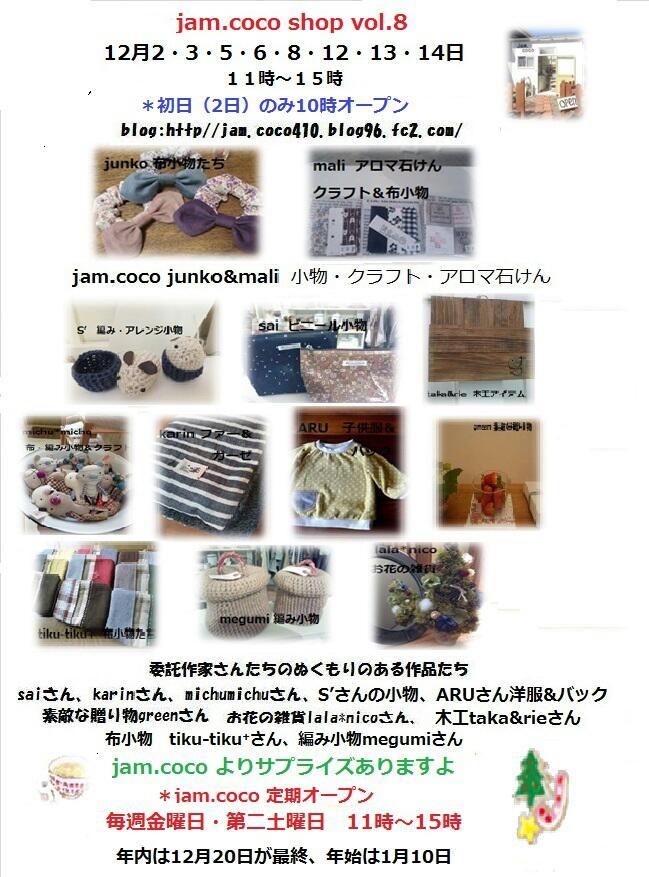 moblog_3064d2f0.jpg