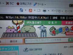 2011蟷エ縲?canon+017_convert_20110122124839