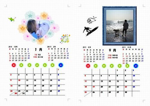 カレンダー ファル