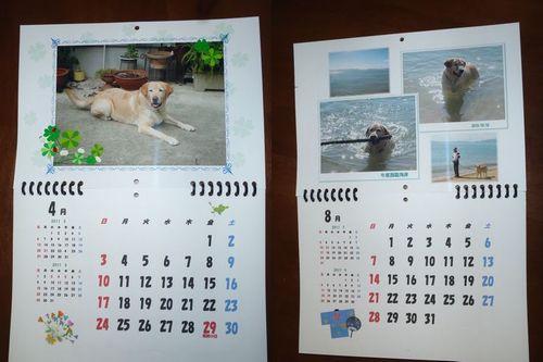 カレンダー bell