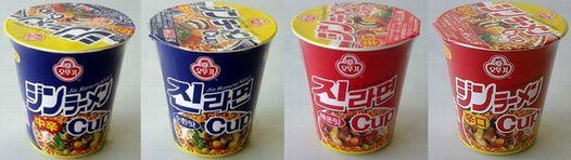 Sam-Taegeuk13.jpg