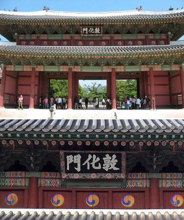 Sam-Taegeuk2.jpg