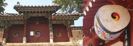 Sam-Taegeuk5.jpg