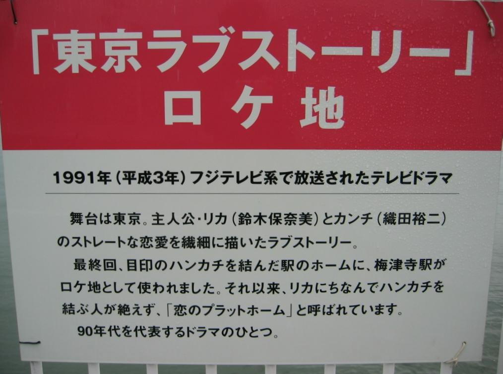 124_2425.jpg
