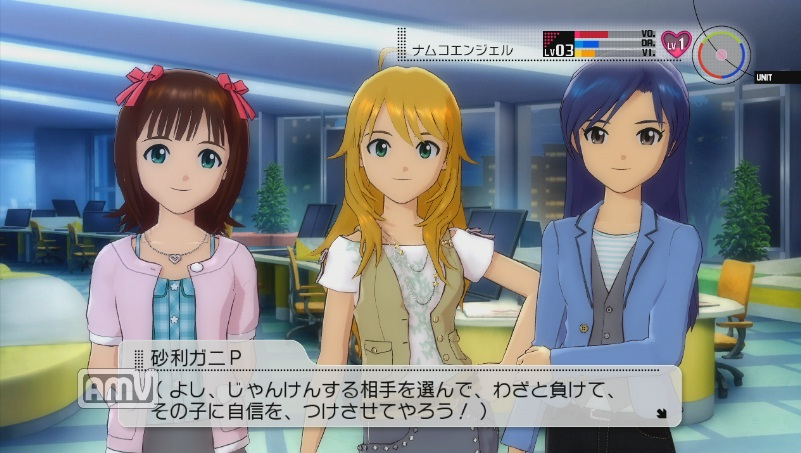 [Game do Mês] - IDOLMASTER  20121101022639b54