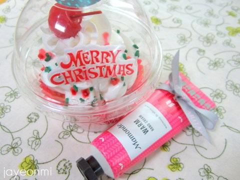 アリタウム_クリスマスパーティ (2)
