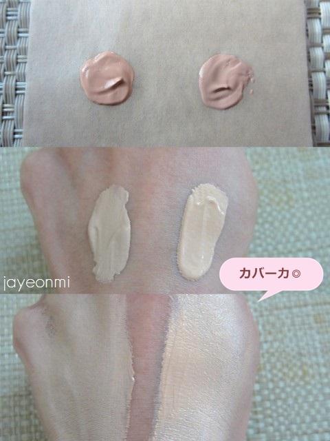 the yeon_ザ・ヨン_BBクリーム(4)