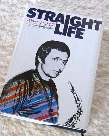 Art Pepper Straight Life Swing Journal