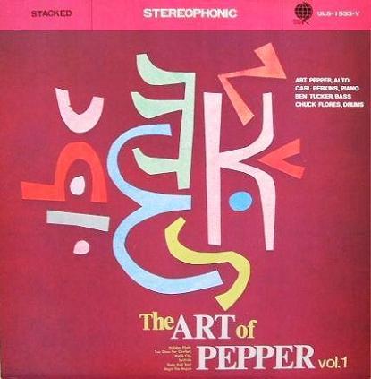 Art Pepper The ART of PEPPER vol.1 Teichiku ULS-1533-V