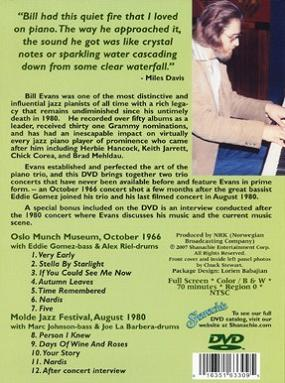 Bill Evans The Oslo Concerts