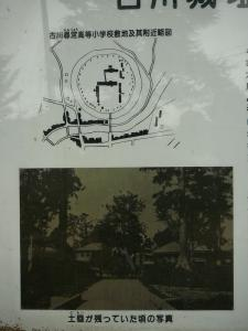 説明板の地図