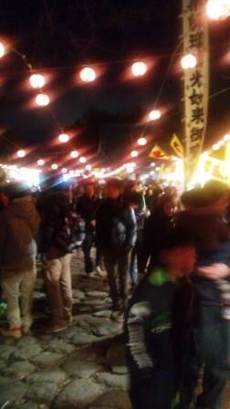 2014年どんと祭3