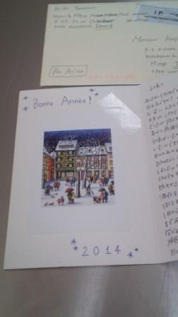 渓子さんからの年賀状