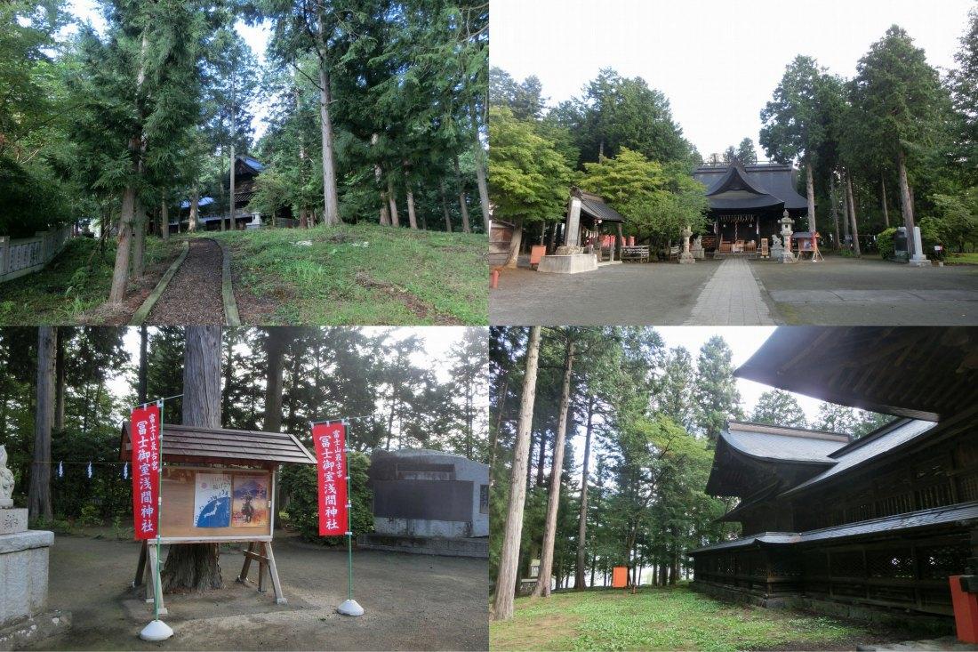 河口湖神社