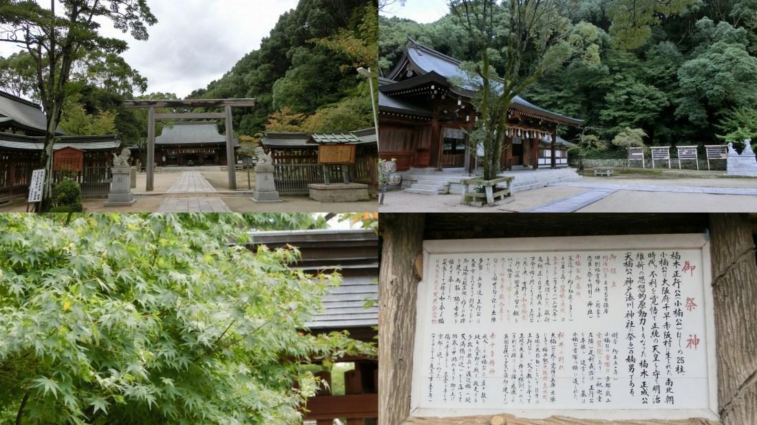 sijounawate3.jpg