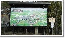 大文字山ハイク (27)