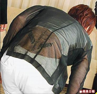 tatoo02.jpg