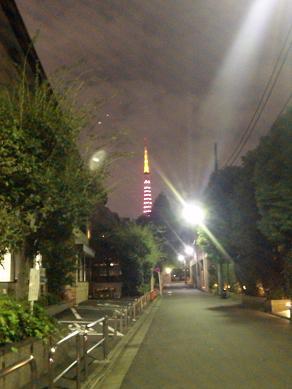 東京タワーA