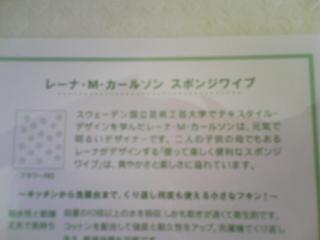 003_20100722195236.jpg