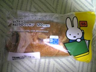 004_20100721213636.jpg