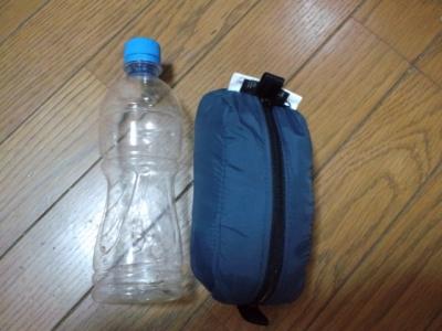 rinko_bag_1.jpg