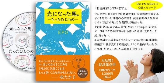 top_hikari2.jpg