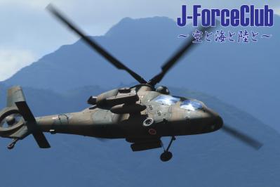 100828 総火演 OH-1-01